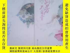 二手書博民逛書店孤芳不自賞(上下)青春文學小說罕見古風古言愛情小說 鍾漢良和ba