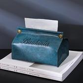 北歐面紙套抽紙盒客廳面紙盒卷紙車載餐巾紙抽盒【樂淘淘】
