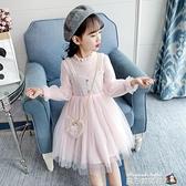女童秋季公主裙2020新款兒童洋氣洋裝小女孩長袖裙子中大童秋裝 聖誕節全館免運