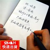 現貨出清練字貼 行書行楷書手寫體行草字帖書法硬筆臨摹鋼筆本板成人大學生11-17