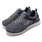 Skechers 慢跑鞋 Track-Scloric Wide 寬楦 灰 藍 男鞋 運動鞋 【PUMP306】 52631WGYNV