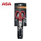 台灣製ASA【迷你強力電工剪 ES-138】不鏽鋼強力剪刀 電線剪 束帶剪 打包帶剪 迷你剪