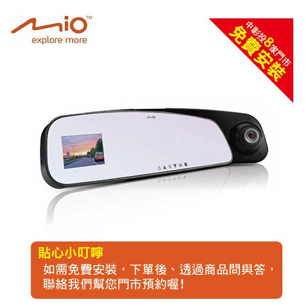 MIO MIVUE R60 高感光後視鏡行車記錄器-送16G記憶卡