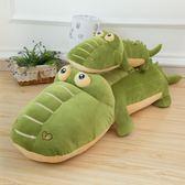 鱷魚軟體睡覺抱枕毛絨玩具兒童羽絨棉河馬公仔布娃娃玩偶生日禮物「摩登大道」