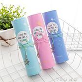 韓國創意簡約初中學生筆簾大容量鉛筆袋文具盒男女孩小學生卷筆袋 薔薇時尚