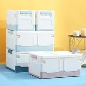 【AOTTO】42L輕巧簡約摺疊收納箱-特大號(買一送一)綠色