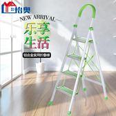 怡奧家用折疊梯子鋁合金加厚人字梯室內四五步工程樓梯凳扶梯登高 T