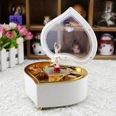 音樂盒 創意愛心音樂盒 旋轉跳舞芭蕾女孩八音盒 送閨蜜女友生日禮物     汪喵百貨