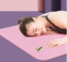瑜伽墊加厚加寬加長女防滑瑜珈墊子地墊初學者健身家用喻咖墊【全館免運】