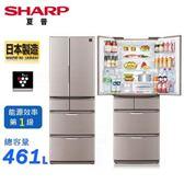 夏普465L變頻六門對開冰箱 SJ-XF47BT-T~含拆箱定位(日本原裝)