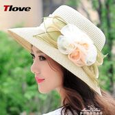 帽子女韓版草帽出遊可折疊大沿帽沙灘帽防曬太陽帽女遮陽帽『夢娜麗莎精品館』