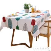 桌布防水防油防燙免洗餐桌布ins棉麻布藝風格小清新歐式pvc茶幾布水晶鞋坊