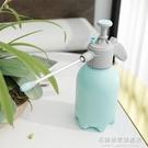 消毒噴壺瓶澆花壓力噴花器家用灑水壺氣壓式噴霧器噴水壺養花專用【名購新品】