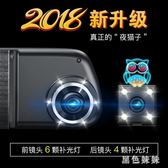 新款汽車行車記錄儀后視鏡雙鏡頭高清夜視全景倒車影像帶補光燈 js8257『黑色妹妹』