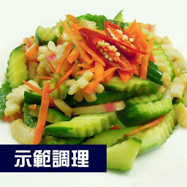『輕鬆煮』翡翠花枝(320±5g/盒)(配菜小家庭量不浪費、廚房快炒即可上桌)