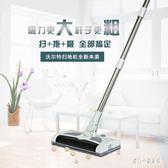 家用吸塵器 掃拖一體掃地機掃吸拖地機吸塵器擦地機充電家用 nm10582【甜心小妮童裝】