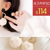 耳環 鏤空 字母 幾何 金屬 毛球 拼接 氣質 耳環【DD1711045】 BOBI  11/30