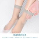 絲襪女薄款短耐磨夏季防勾絲棉底防滑