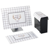 (快出)電腦防塵罩臺式布藝主機箱蓋布顯示器鍵盤滑鼠一體機螢幕保護套布