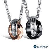 情侶項鍊 對鍊 ATeenPOP 白鋼項鍊 愛情魔咒 單個價格 情人節禮物