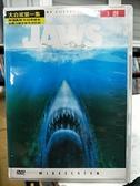 挖寶二手片-Z81-047-正版DVD-電影【大白鯊(第一集)】-經典片 薛洛爾德(直購價)
