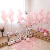 結婚季裝飾氣球結婚婚禮婚房布置求婚現場創意生日派對裝飾   晴光小語