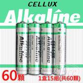 快樂天堂  【CELLUX】4號環保鹼性電池一盒(60顆入)
