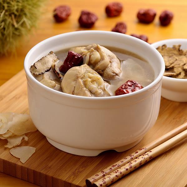 煲好湯 天麻雞湯 (500g±5%)