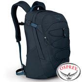 【美國 OSPREY】Quasar 28 休閒 背包28L『海妖藍』10002147 休閒.旅遊.戶外.後背包.手提包.雙肩背包