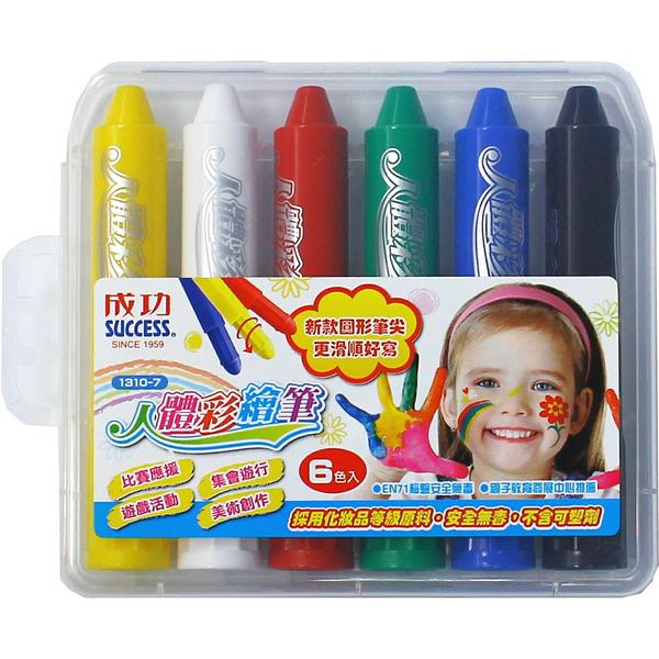 【 成功 SUCCESS 】人體彩繪筆 - 6支入╭★ JOYBUS玩具百貨