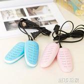 烘鞋器 寶寶烤鞋器烘乾殺菌除臭家用多功能特價兒童烘鞋器小號乾鞋器 新年鉅惠