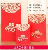 紅包-結婚慶用品袋個性創意利是封婚禮小號迷你塞門喜【跨年交換禮物降價】