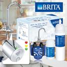 德國BRITA TAP WD3030三用水龍頭硬水軟化櫥下型濾水系統+P3000濾芯【本組合共2支芯】