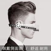 pm2.5防霧霾防塵口罩 透氣N95鼻罩