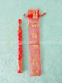 中國風竹筷(加紗袋) 送客禮 婚禮小物【皇家結婚用品】