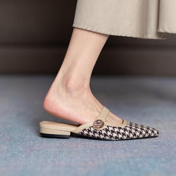 2021新款氣質淑女百搭時尚穆勒鞋平底半拖鞋女涼鞋子包頭拼色外穿 童趣屋 618狂歡