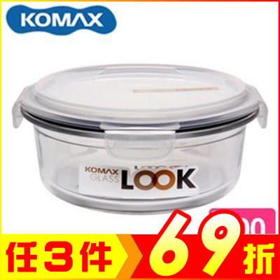 韓國 KOMAX 白巧克力圓形強化玻璃保鮮盒800ml 59128【AE02264】99愛買生活百貨