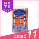 COCORO 樂品 柔皙袖珍包面紙(10抽x4包入)【小三美日】衛生紙 $12