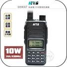 《飛翔無線3C》MTS 98WAT 無線...