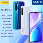 【全新 現貨】realme XT 6.4吋 8G/128G AI四鏡頭 雙卡 6400萬畫素 4000mAh 指紋辨識 智慧型手機