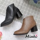 短靴-暢銷韓風V字尖頭踝靴