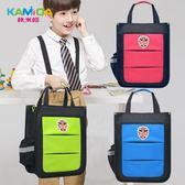 補習袋小學生手提袋拎書袋中學生補課包兒童手提包美術包 【好康八八折】