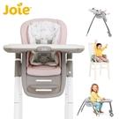 【奇哥總代理】Joie multiply 6in1成長型多用途餐椅 (2色選擇)