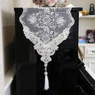時尚蕾絲桌布8  鏤空茶几布書桌布隔熱餐墊 蕾絲水晶桌旗 (30*150cm)