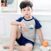 夏裝兒童睡衣男童家居服小孩空調服男孩純棉短袖套裝薄款寶寶夏季-Ifashion