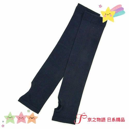 【京之物語】日本製造接觸冷感黑色素面抗UV防曬袖套 露趾款 內裡網紗