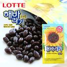 韓國 Lotte 樂天 葵花子巧克力 30g 葵花籽 葵瓜子 巧克力豆 葵花子果子球 巧克力