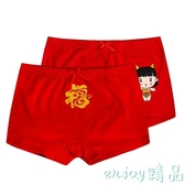 男童紅色內褲短褲12-15歲14女童8屬狗中大童平角褲純棉兒童本命年