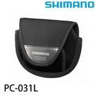 漁拓釣具 SHIMANO PC-031L #M [捲線器套]