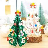 (交換禮物)聖誕裝飾 花薇 聖誕節聖誕樹 裝飾用品桌面擺件平安夜公司活動裝飾道具DIY